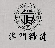 天津缔道生物科技股份有限公司祁经理
