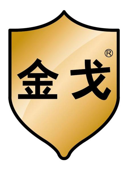 廣州元康藥業有限公司鄭經理 錢經理