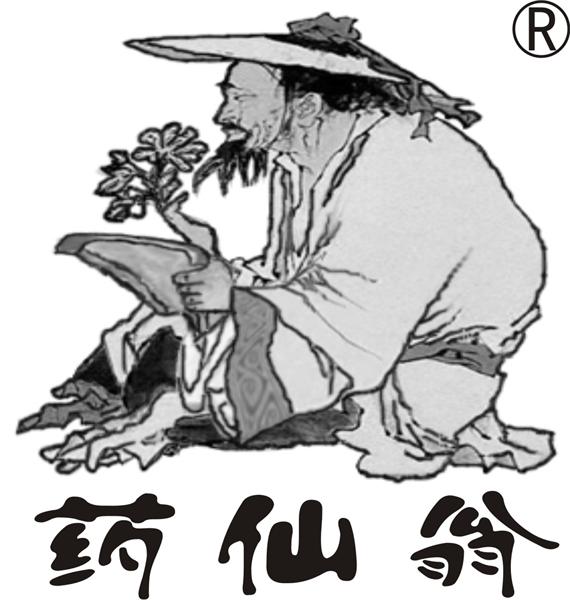 桂林市药仙翁生物科技有限公司刘总