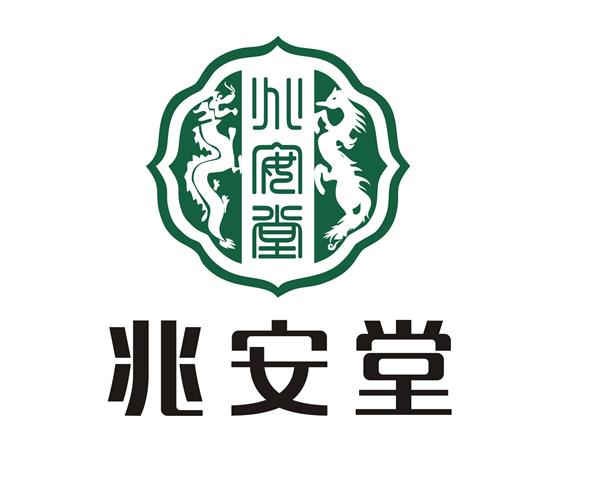 深圳市兆安堂药业有限公司沈先生