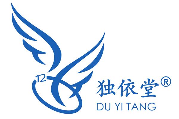 江西独依堂生物科技有限公司帅经理 王经理 曾经理