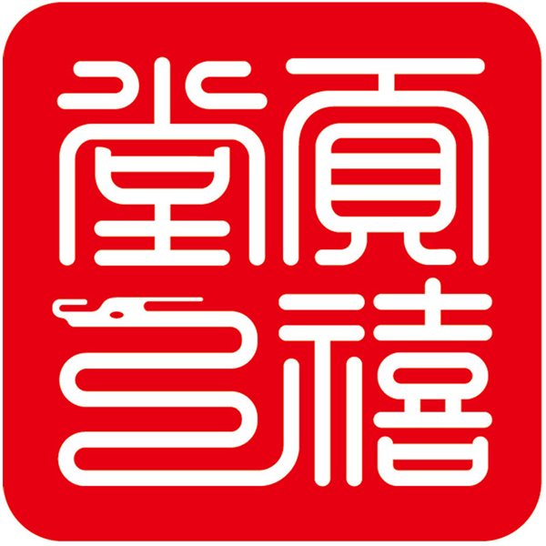 山东东阿东方阿胶股份有限公司高丙明