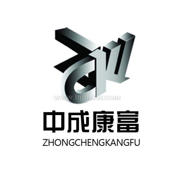 北京中成康富科技股份有限公司���理