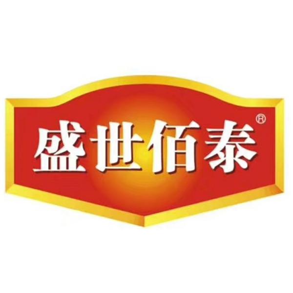 江西佰泰藥業有限公司聶經理