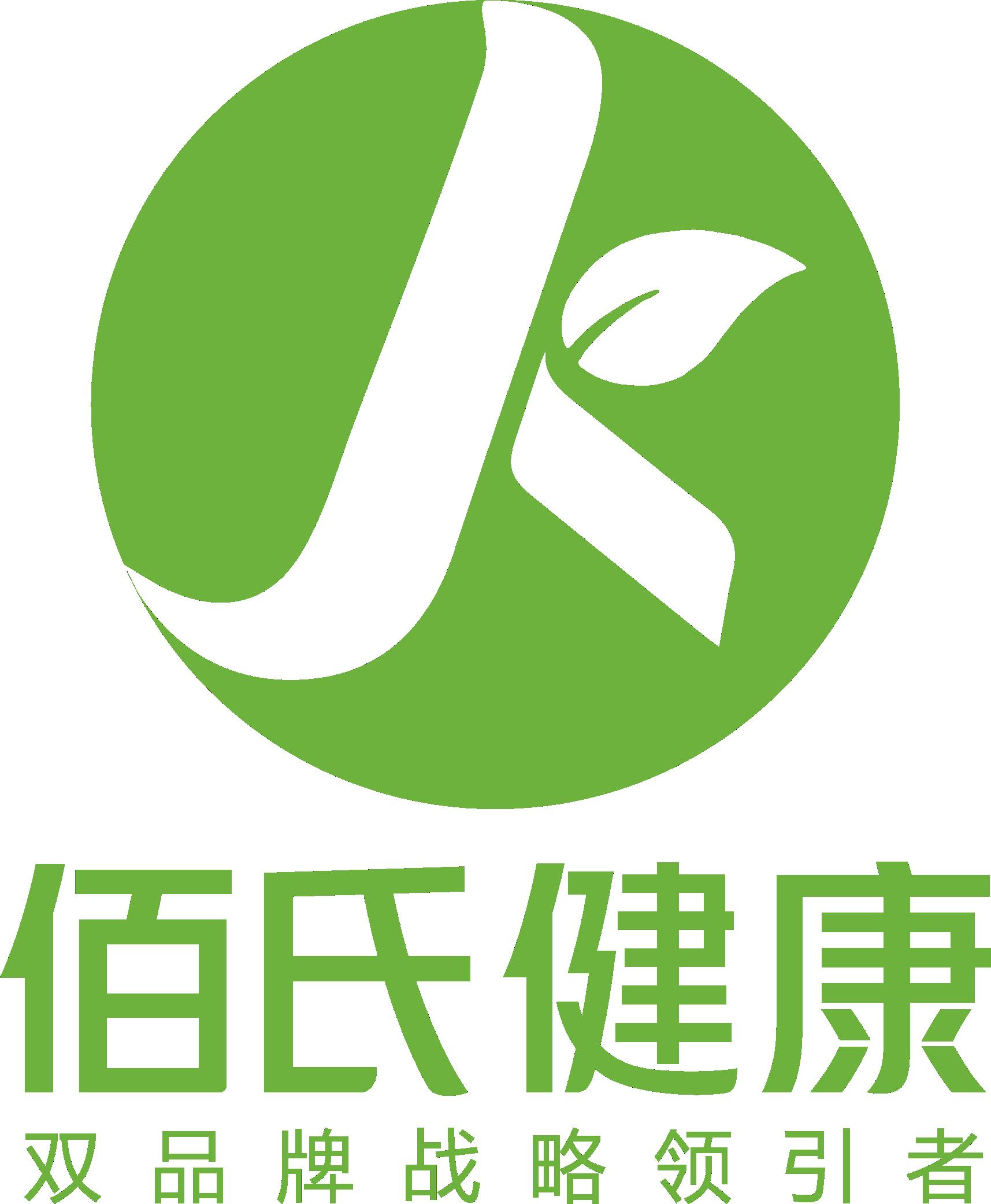 佰氏健康(广州)大健康科技有限公司陈经理 陈总