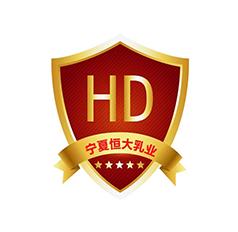 宁夏恒大乳业有限公司荣经理