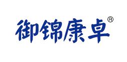 江西康卓实业有限公司袁总 陈经理