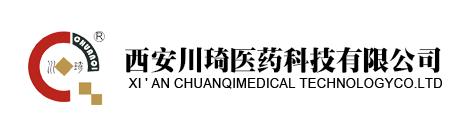 西安川琦医药科技有限公司李学文