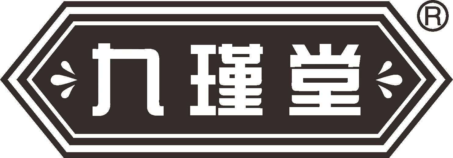 江西瑾至堂保健品有限公司陈经理