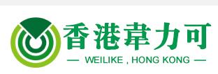香港楚豪生物科技有限公司