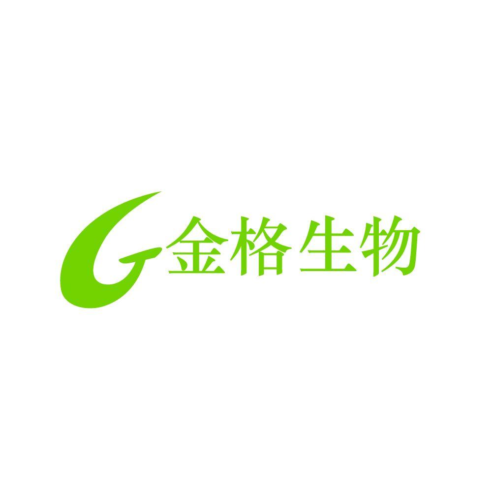 金格生物科技有限公司 徐经理 李经理
