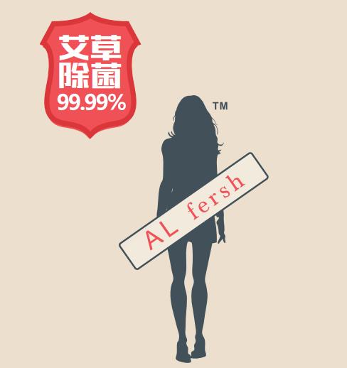 山东香寇日用品有限公司刘总