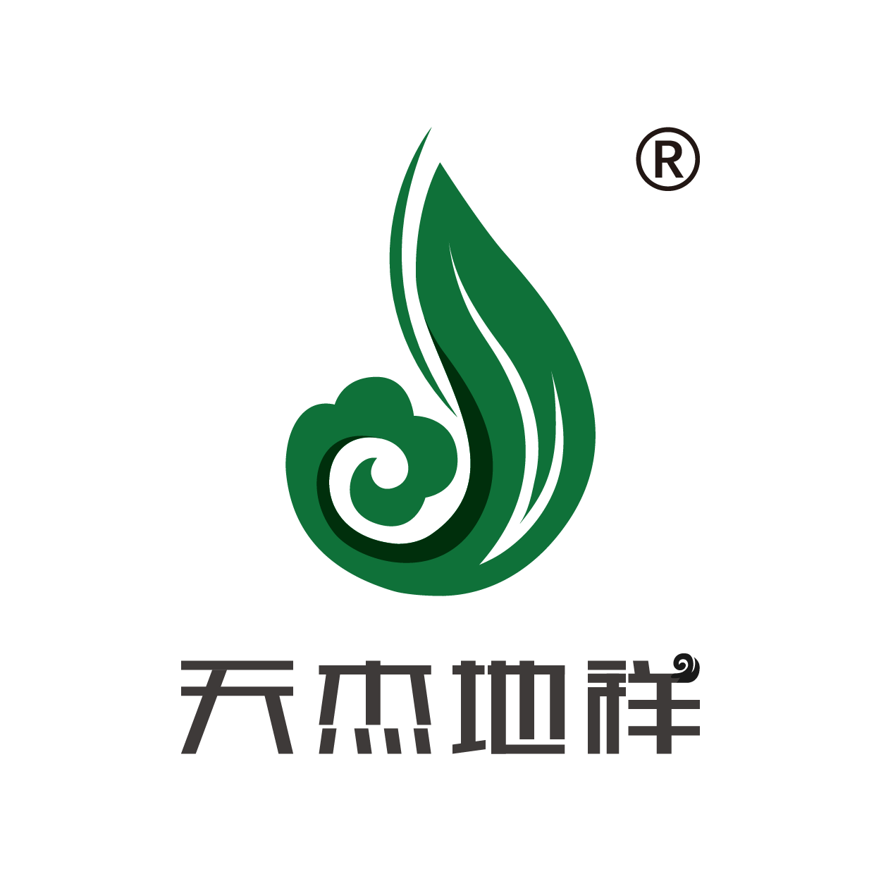 天津天杰地祥生物科技发展有限公司袁经理
