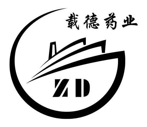 河南载德药业有限公司翟经理
