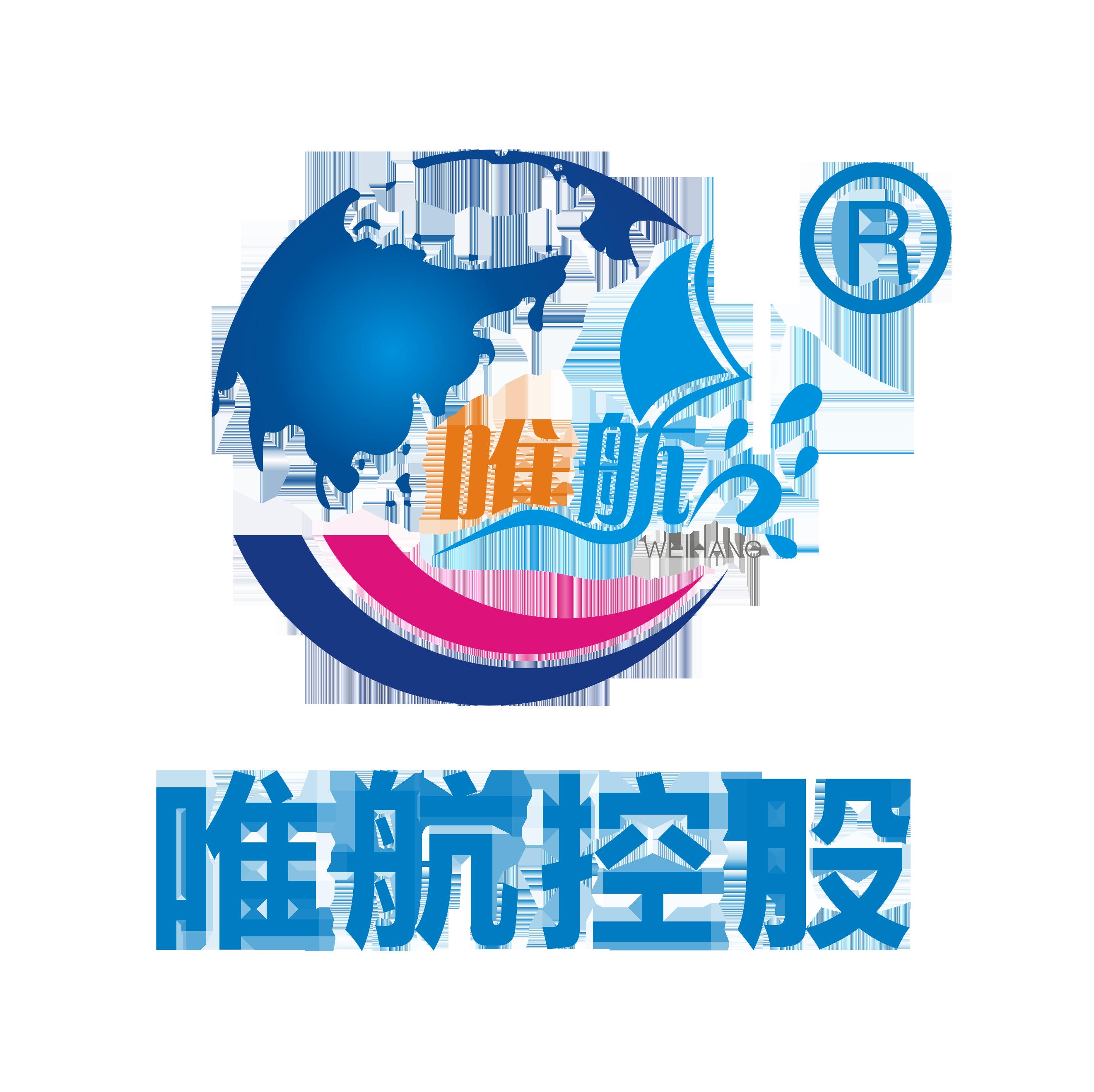延邊東方熊業參茸實業有限責任公司李總;崔總