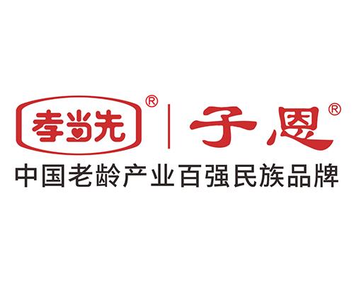 深圳市孝当先老龄产业投资发展有限公司