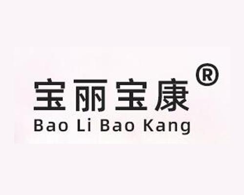 深圳市旭健堂生物科技有限公司