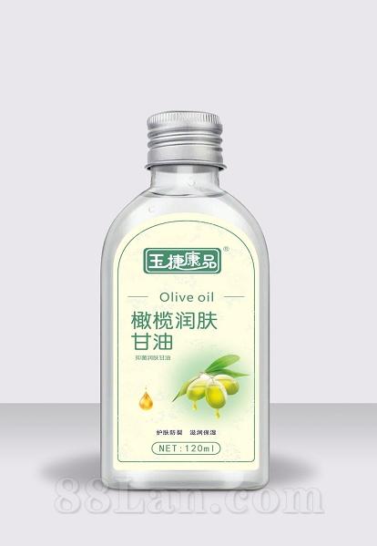 橄榄润肤甘油