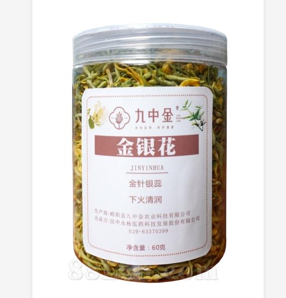 金银花-花草茶、花茶