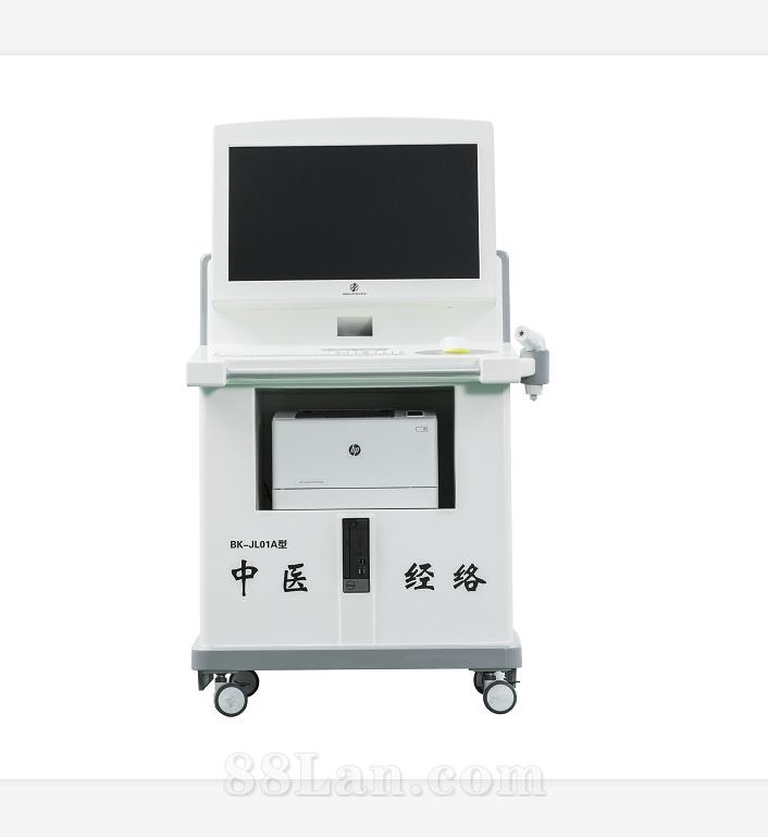 高性价比的中医经络检测仪器