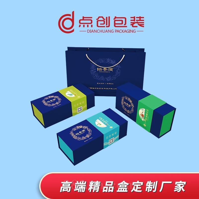 化妆品包材厂-保健养生品包装盒订制-营养品包装盒定制厂家