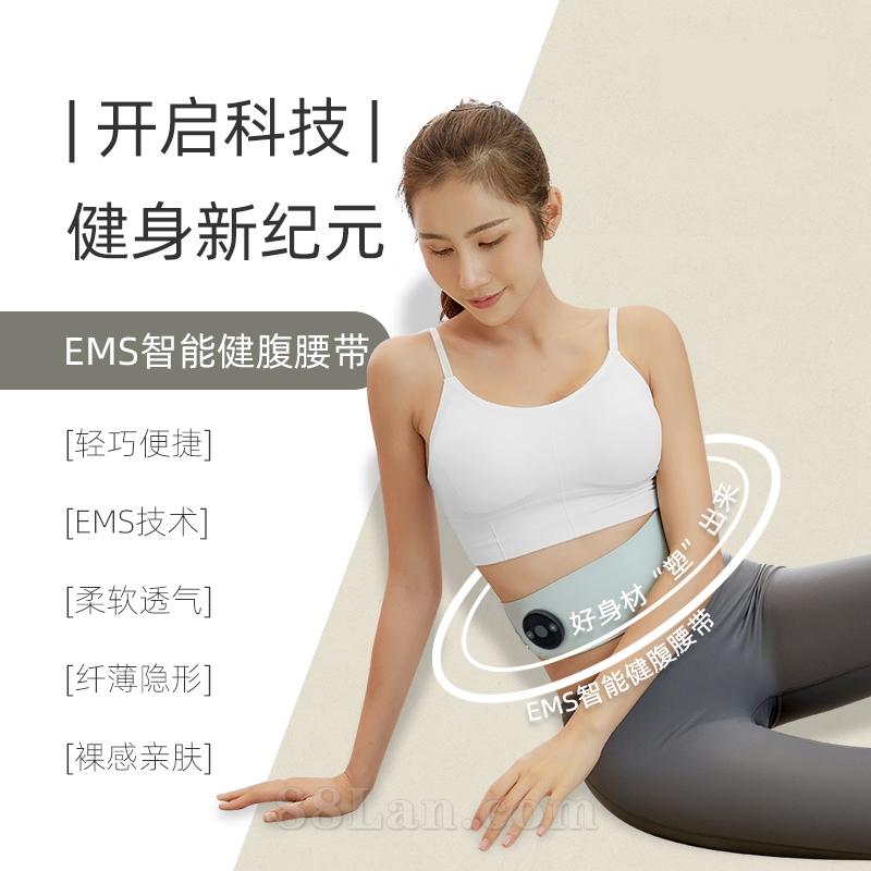 EMS智能健腹腰带脉冲按摩腰带