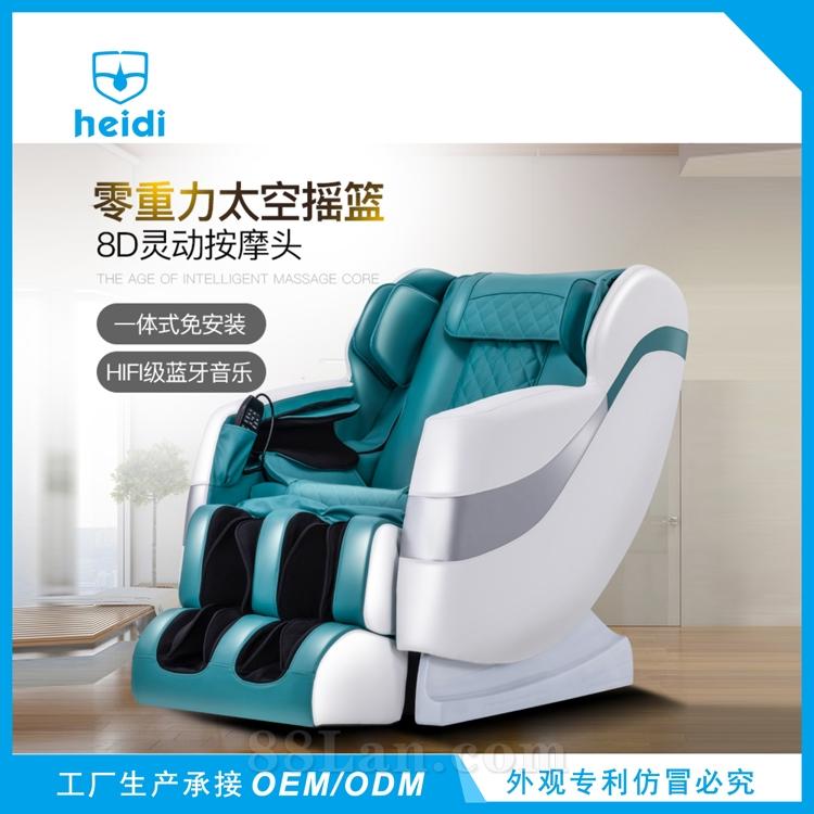 一体式豪华太空舱零重力按摩椅