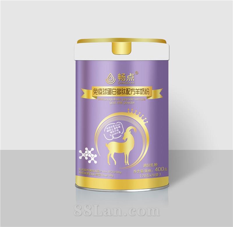工厂直供 原产 畅点免疫球蛋白配方羊奶粉 初乳配方羊奶粉   桶装  独立包装  全国招商 oem