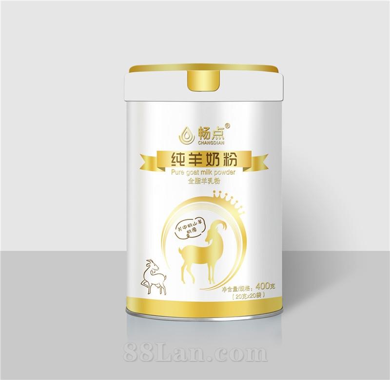 工厂直供 原产 畅点纯羊奶粉 桶装  独立包装  全国招商 oem