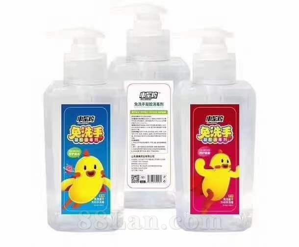 消毒消杀免洗手消毒凝胶产品现货招商