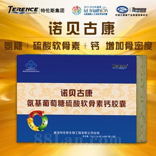 诺贝古康-氨糖硫酸软骨素钙