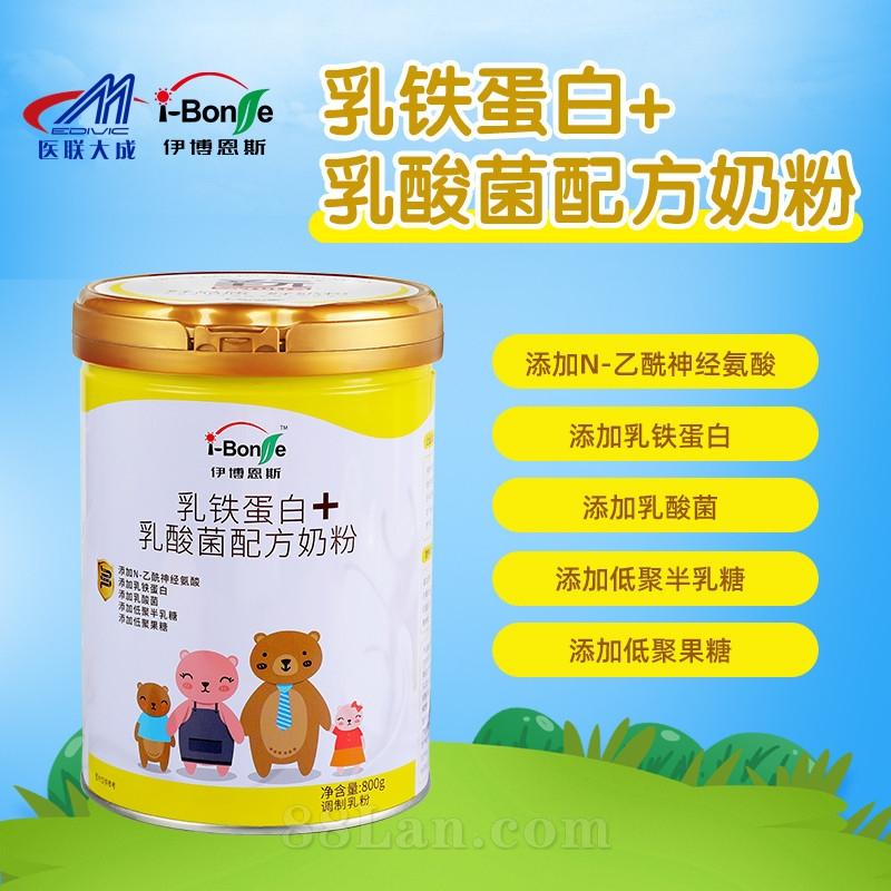 i-bonse伊博恩斯3岁以上儿童配方奶粉添加乳铁蛋白燕窝酸益生菌学生青少年儿童成长奶粉