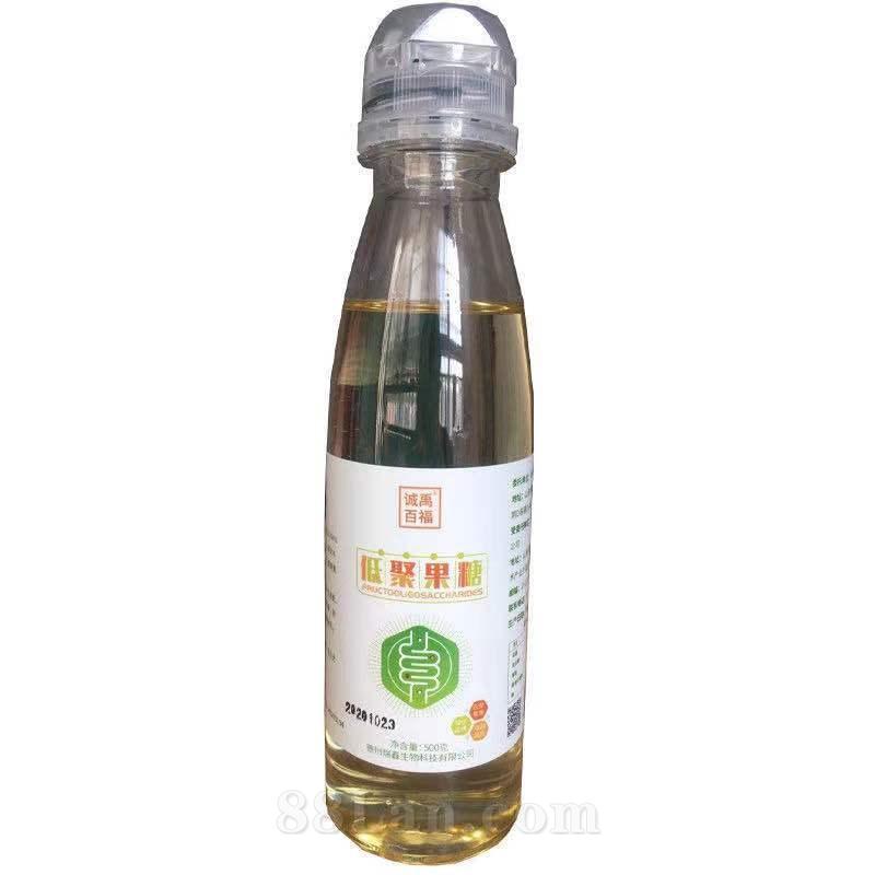 诚禹百福益生元低聚果糖液500克/瓶 贴牌代工不限量