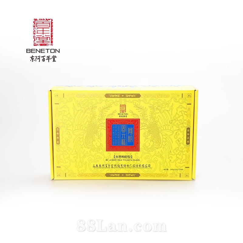 百年堂帝王皇系列阿胶固元糕礼盒装