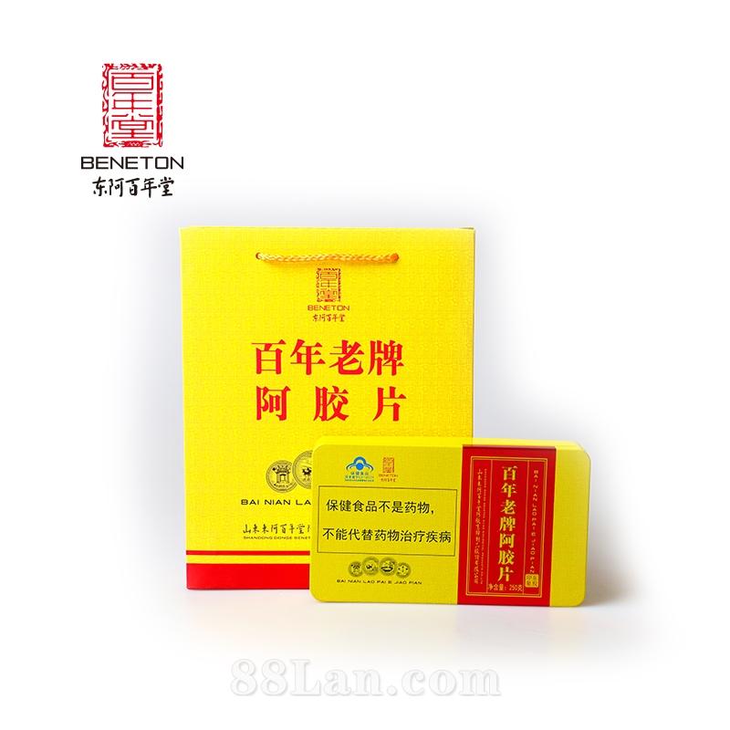 百年老牌阿胶片(黄红铁盒)