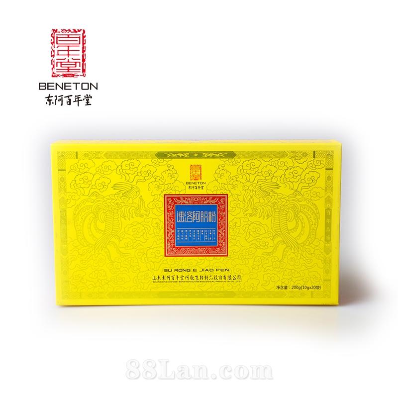 百年堂帝王黄阿胶速溶粉礼盒装