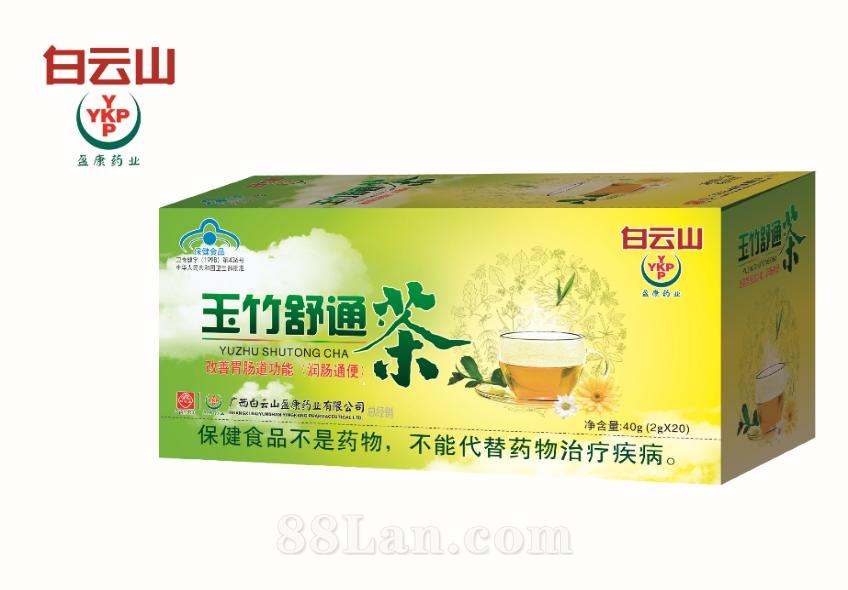 白云山玉竹舒通茶