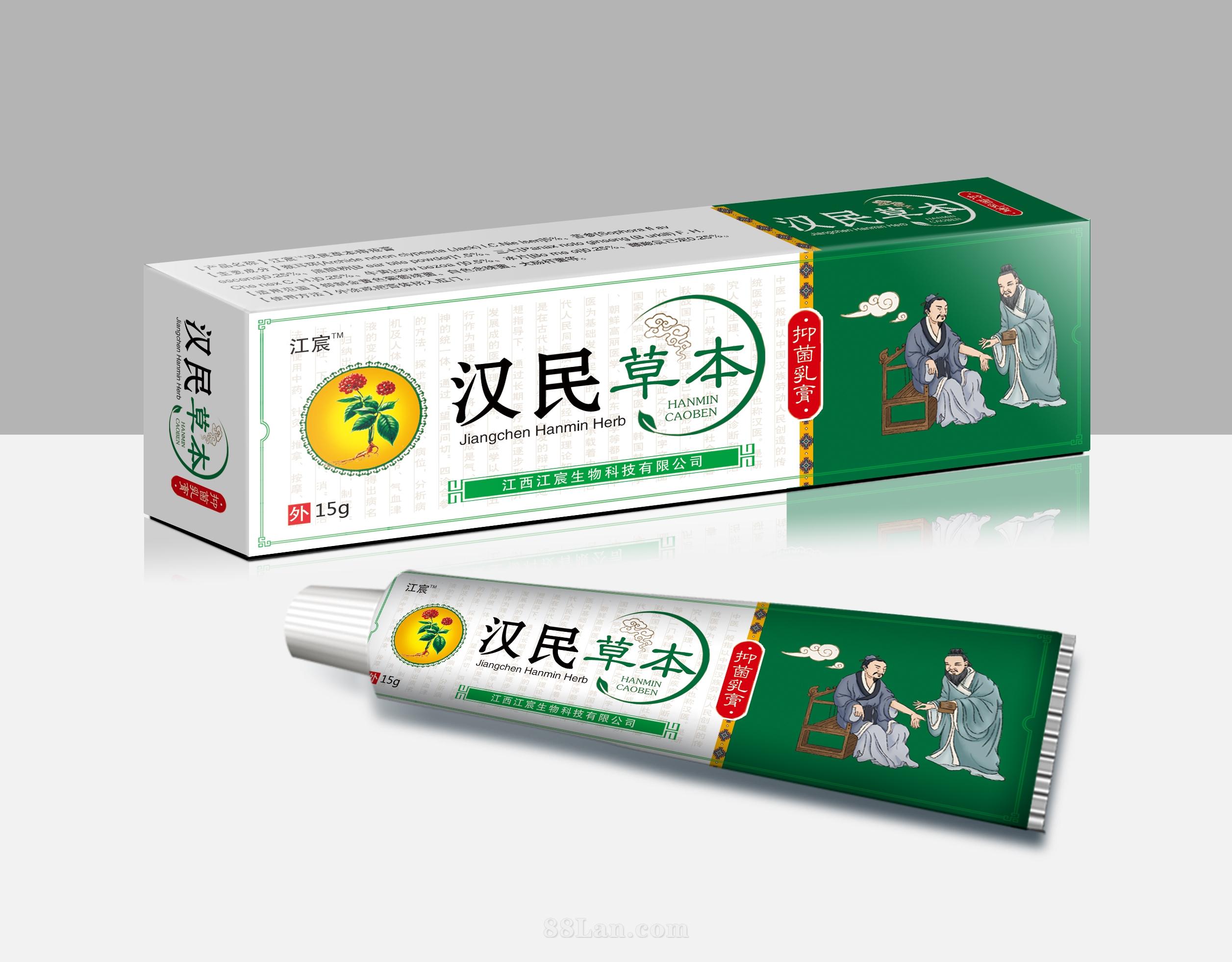 汉民草本抑菌乳膏