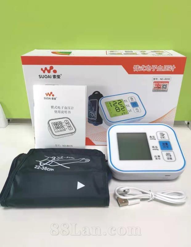 索爱血压训练仪