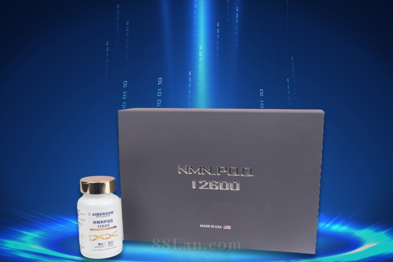大包贴牌定制oem代加工原装进口NMNPQQ12600