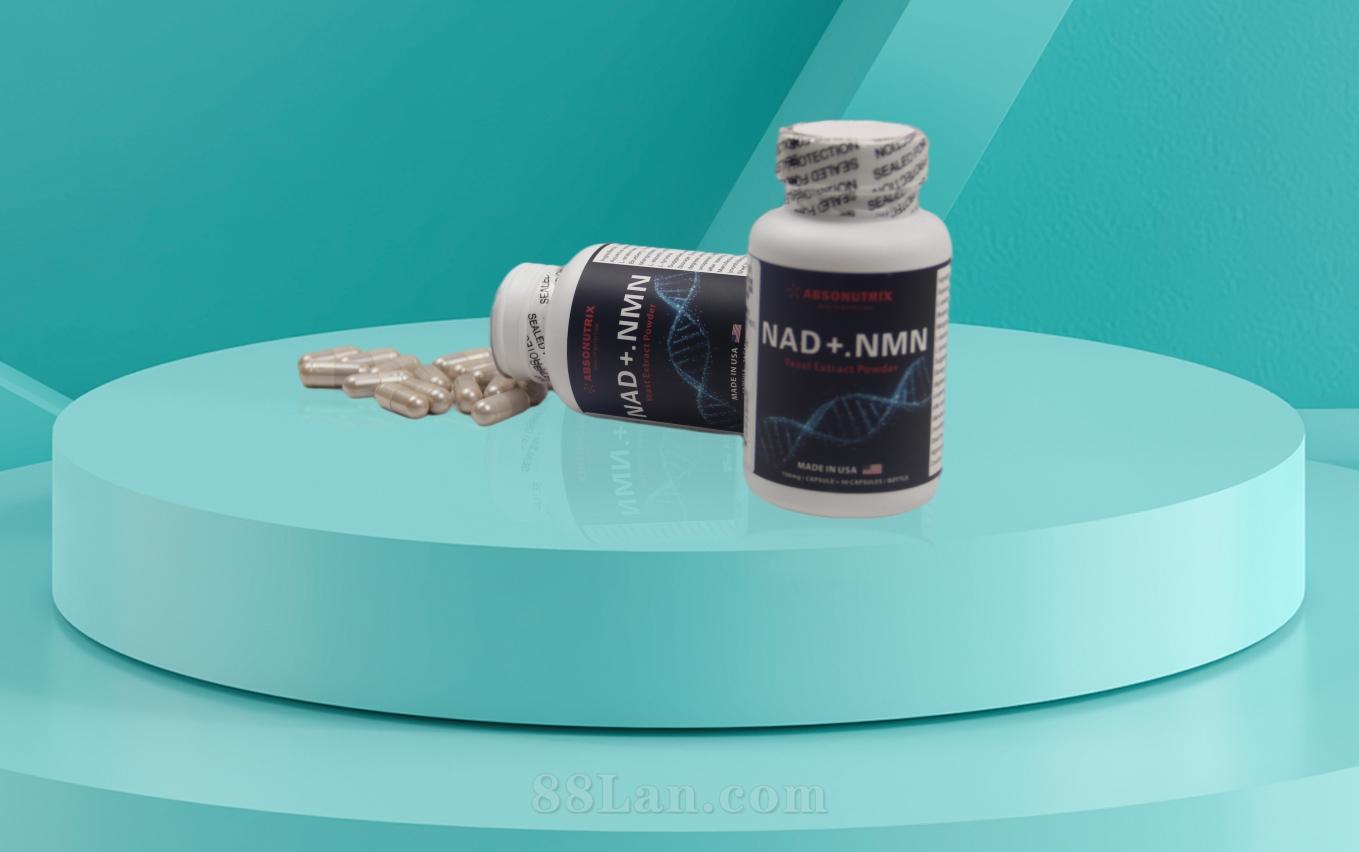 诚招大包商一手货源原装进口NAD+.NMN