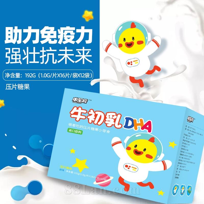 小呆鸡 牛初乳DHA儿童钙片 维C咀嚼片 儿童小零食片剂