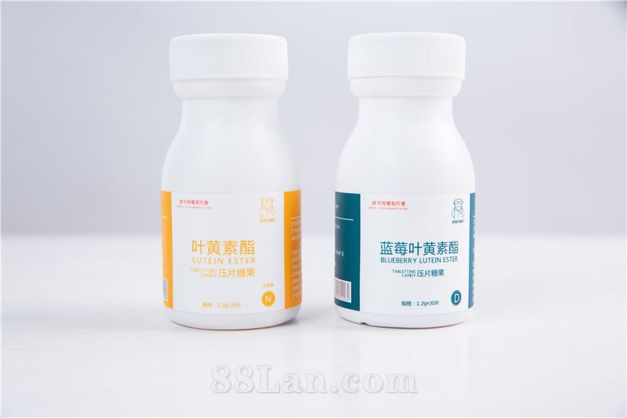 叶黄素酯(压片糖果)-营养食品防控近视