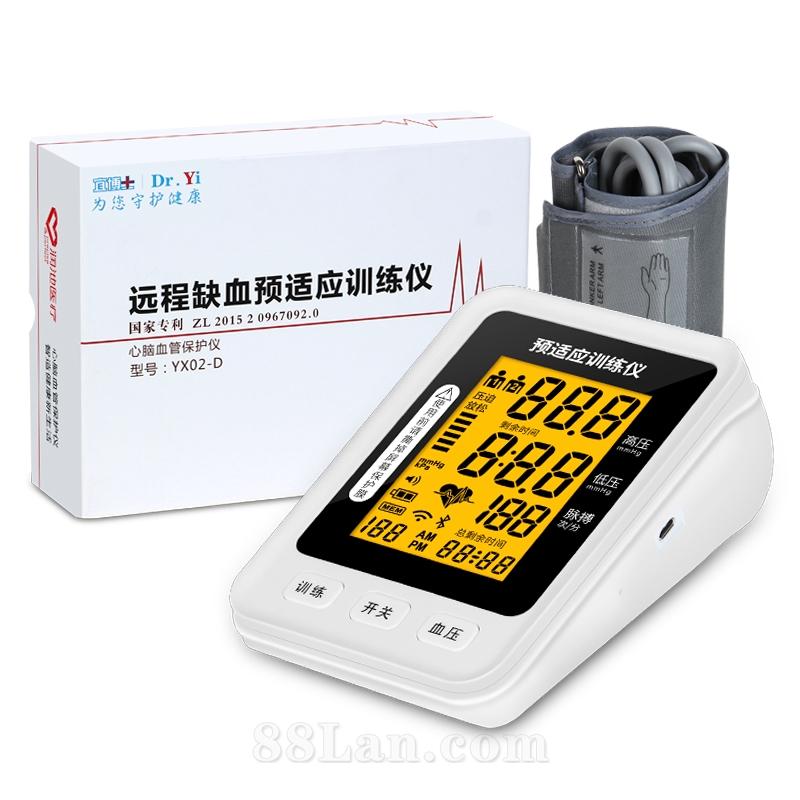 宜博士YX02-D预适应训练仪