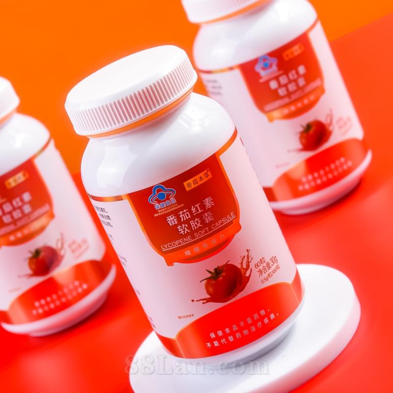 番茄红素软胶囊(免费铺货,爆品4.8元扶持)