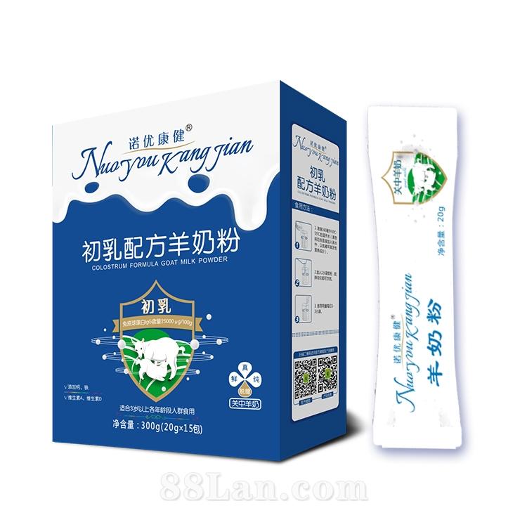 诺优康健初乳配方羊奶粉