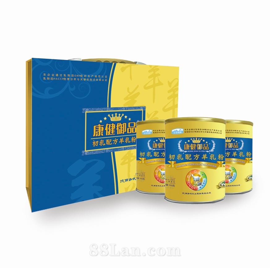 康健御品初乳配方羊乳粉(礼提)