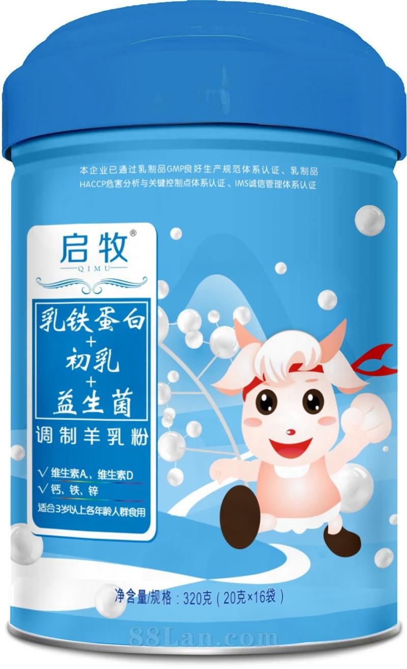 启牧乳铁蛋白+初乳+益生菌调制乳粉