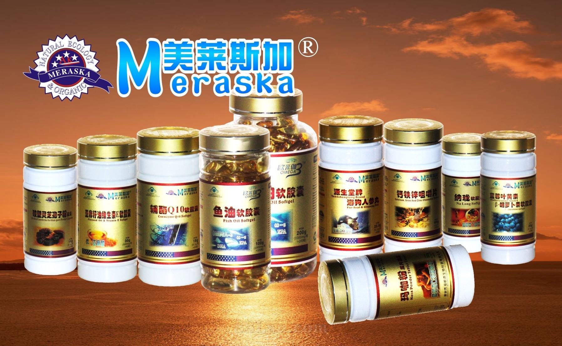 鳕鱼肝油天然维生素E软胶囊(健字号)