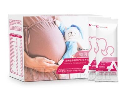助贝生®多种营养素孕产妇营养包